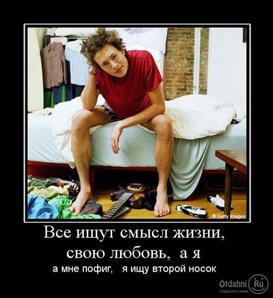Прикольные анекдоты про мужчин Смешные и короткие